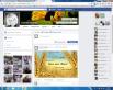 Фейсбук. Орлова